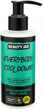 Ультраосвіжний крем для тіла Beauty Jar Everybody, Cool Down! 150 мл (4751030831367)