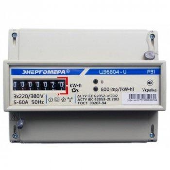 Лічильник електроенергії Енергоміра 3ф. ЦЭ6804-U/1 220В 5-60А 3ф. 4пр. МР31 (15074)