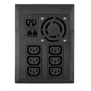 Джерело безперебійного живлення Eaton 1500VA USB (5E1500IUSB)