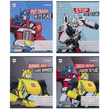 Набор для первоклассника Kite Transformers (K21-S01) (4063276047076)