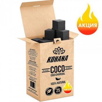 Уголь KOHANA Coco 0,5 кг