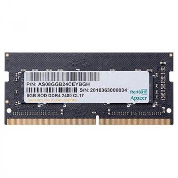 SO-DIMM 8GB/3200 1.2V DDR4 Apacer (AS08GGB32CSYBGH)