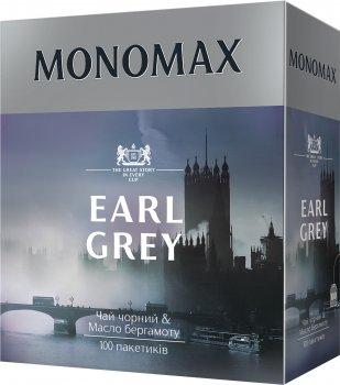Чай черный пакетированный Мономах Earl Grey 100 х 2 г (4820198870034)