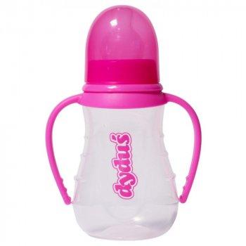 Пляшка пластикова з ручками та силiконовою соскою 150 мл DYDUS b131 (рожева)