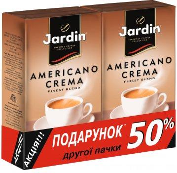 Кава мелена Jardin Americano Crema 250 г х 2 шт. (4823096808741)