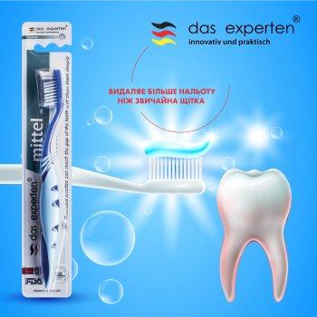 Зубная щетка Das Experten Mittel средняя (6913362825584)