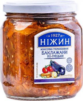 Баклажаны Нежин (Ніжин) по-гречески с оливковым маслом 450 г (4823006802418)