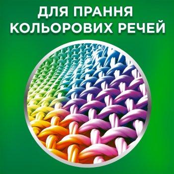 Гель для стирки Ariel Touch Of Lenor Color 3.85 л (8001090791061)