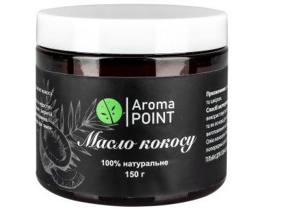 Масло кокосові Aroma Point 150 гр 0145