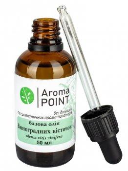 Базова олія Aroma Point Виноградних кісточок 50 мл 00124