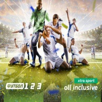 OLL Inclusive Xtra Sport подписка OLL TV на 3 месяца (скретч-карточка)