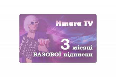 Hmara TV Подписка базовая на 3 месяца (промокод)