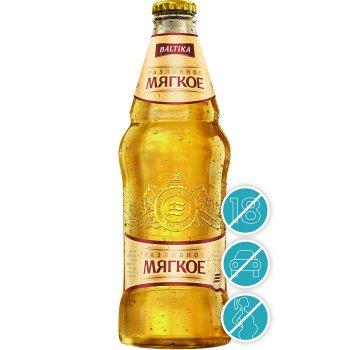 Упаковка пива Балтика М'яке світле фільтроване 4.4% 0.44 л x 20 шт (4820000455862)