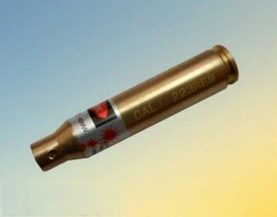 Лазерный патрон .223REM для холодной пристрелки (Латунь)