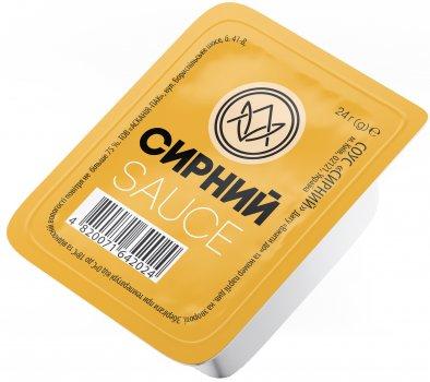 Упаковка соуса в дип-паках Асканія Сырный 24 г х 48 шт (4820071643410)