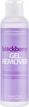 Емульсія для зняття гель-лаку Jerden Proff Gel Remover Ожина 150 мл (4823085621610)