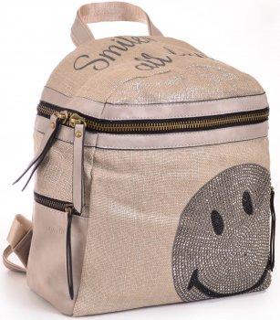 Сумка-рюкзак Yes Weekend 30х27х15 Серый (5056137103362) (554413)