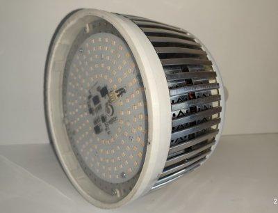 Фитолампа LED QBSg – 100 Е27 – 100 ватт (505069)