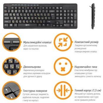 Клавіатура Piko KB-108X Black (1283126467073)