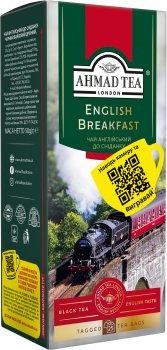 Упаковка чая пакетированного Ahmad Tea Английский к завтраку 16 шт по 25 пакетиков (0054881205900)