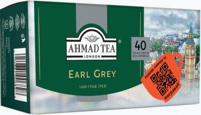 Упаковка чая пакетированного Ahmad Tea Граф Грей 10 шт по 40 пакетиков (0054881206822)