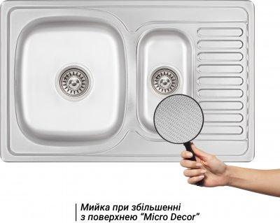 Кухонна мийка LIDZ 7850 Micro Decor 0.8 мм (LIDZ7850MDEC)