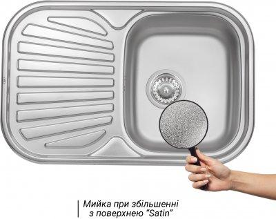 Кухонна мийка QTAP 7448 Satin 0.8 мм (QT7448SAT08)