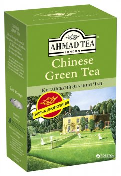 Упаковка чая зеленого листового Ahmad Tea Китайский 100 г х 14 шт (0054881115704)