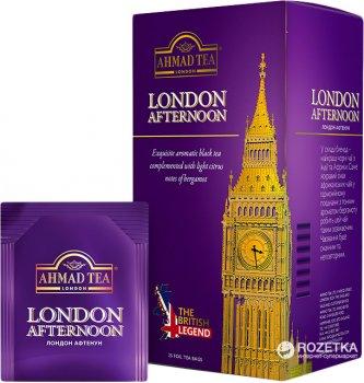 Упаковка чая пакетированного Ahmad Tea Лондон афтенун с ароматом бергамота 12 шт по 25 пакетиков (0054881118989)