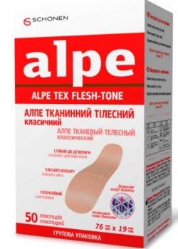 Пластырь Alpe тканевый телесный 76 х 19 мм 50 шт ( 000000211а)