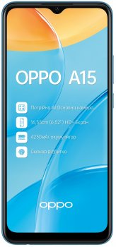 Смартфон OPPO A15 2/32GB Mystery Blue (6656246)