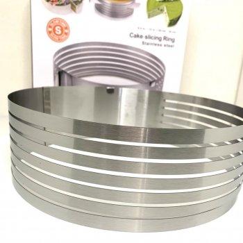 Форма-кільце A-Plus для нарізки коржів розсувна 24-30 см