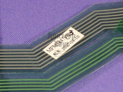 Клавіатура до мікрохвильової печі LG MH-6646GQMS/MH-6646GQMB (MFM38479803)