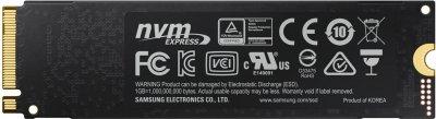 Samsung 970 Evo Plus 1TB M.2 PCIe 3.0 x4 V-NAND MLC (MZ-V7S1T0BW)