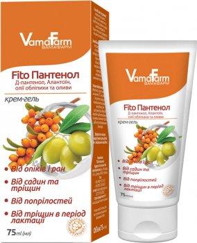 Упаковка крем-гелю VamaFarm Fito Пантенол 2 шт. х 75 мл (4820220810342-2)