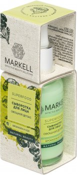 Сыворотка для лица Markell SuperFood Овощной Детокс 30 мл (4810304018078)