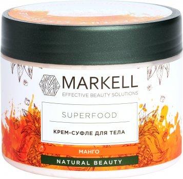 Крем-суфле для тела Markell SuperFood Манго 300 мл (4810304017811)