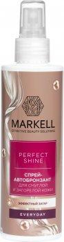 Спрей-автобронзант Markell Perfect Shine для Смуглой и Загорелой кожи 200 мл (4810304018122)