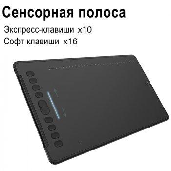 Графічний планшет Huion New H1161 з рукавицею