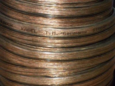 Акустичний кабель 2х4,0 мм2 Oehlbach Streamline 40