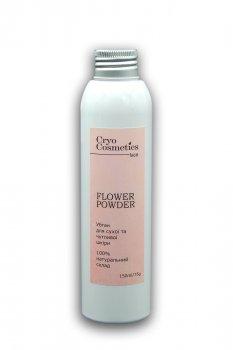 Убтан Cryo Cosmetics для сухой и чувствительной кожи 75 г (4820181310358)