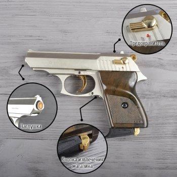 Сигнальний пістолет, стартовий Ekol Lady (9.0 мм), сатин з позолотою