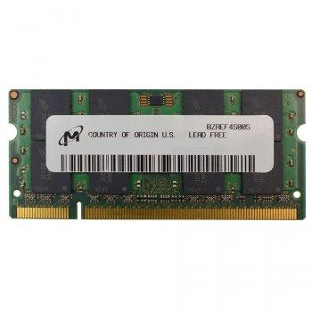 Оперативна пам'ять Micron SODIMM DDR2 512Mb 667MHz PC2-5300 (MT8HTF6464HDY) Refurbished Excellent