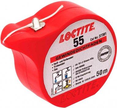 Нитка ущільнювальна HENKEL Loctite 55 поліамідна 50 м (523277)