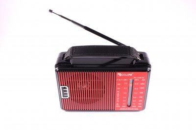 Радіоприймач Golon RX-A08AC (t101)
