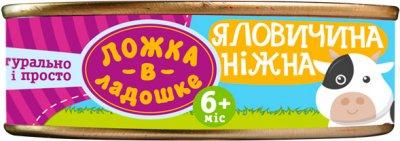 Упаковка м'ясного пюре Ложка в ладошке Ніжна яловичина 6 шт. х 100 г (4815396001700)