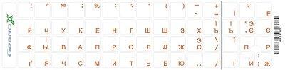 Наклейки на клавиатуру Grand-X 60 keys Cyrillic Transparent/Orange (GXTPOW)