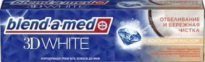 Зубная паста Blend-a-med 3D White Бережная чистка 100 мл (8001841142975)