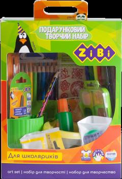 Подарочный творческий набор ZiBi для школьников 6-11 лет (ZB.9952)