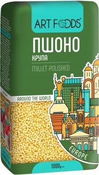 Пшено Art Foods 1 кг (4820118990354_4820191590915)